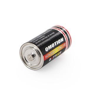 Stash Batterij